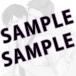 彼らの恋の行方をただひたすらに見守るCD「男子高校生、はじめての」Episode10~星めぐる十年の恋~ アニメイト限定盤