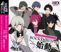 【キャラクターソング】VAZZROCK ユニットソング2 ROCK DOWN vol.1 -始動-の画像