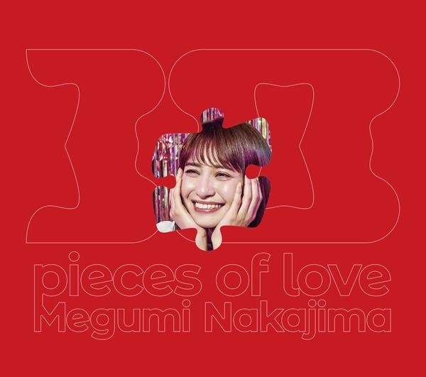 【アルバム】中島愛/30 pieces of love 初回限定盤
