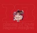 【アルバム】中島愛/30 pieces of love 初回限定盤の画像