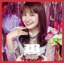 【アルバム】中島愛/30 pieces of love 通常盤の画像