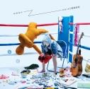 【アルバム】みゆはん/ひきこもり情報弱者 フォトブック付初回限定盤の画像