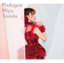 【アルバム】富田美憂/Prologue 通常盤の画像