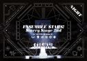 【Blu-ray】あんさんぶるスターズ!Starry Stage 2nd ~in 日本武道館~ NIGHT版の画像