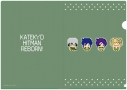 【グッズ-クリアファイル】家庭教師ヒットマンREBORN! 256たん 黒曜 A4クリアファイルの画像