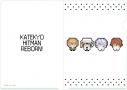 【グッズ-クリアファイル】家庭教師ヒットマンREBORN! 256たん ミルフィオーレ A4クリアファイルの画像