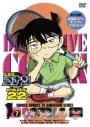 【DVD】TV 名探偵コナン PART22 Vol.7 スペシャルプライス版の画像