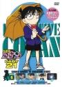 【DVD】TV 名探偵コナン PART21 Vol.6 スペシャルプライス版の画像