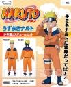 【グッズ-衣装】NARUTO-ナルト- うずまきナルト少年篇コスチュームセット Men's Mの画像