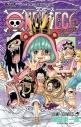 【コミック】ONE PIECE-ワンピース-(74)の画像