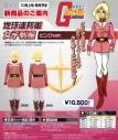 【グッズ-衣装】機動戦士ガンダム 地球連邦軍女子制服 ピンクver. Ladies Mの画像