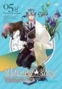 【DVD】TV Starry☆Sky vol.5 ~Episode Taurus~ スタンダードエディションの画像