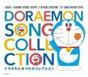 【アルバム】TV ドラえもん テレビアニメ放送40周年記念 ドラえもん うたのコレクションの画像