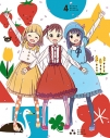 【Blu-ray】TV 三ツ星カラーズ Vol.4の画像