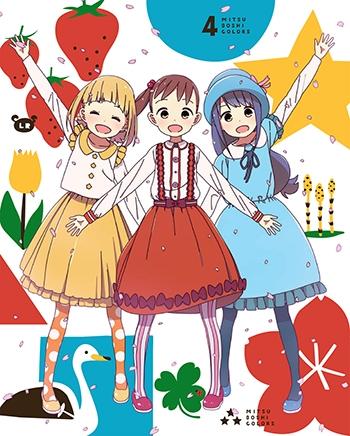 【DVD】TV 三ツ星カラーズ Vol.4