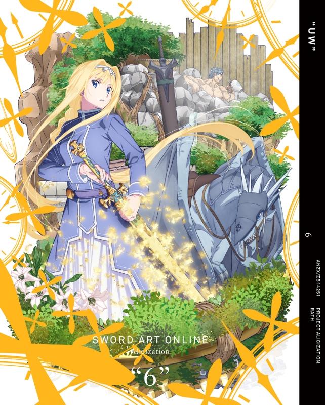 【Blu-ray】TV ソードアート・オンライン アリシゼーション 6 完全生産限定版