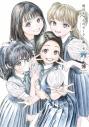 【コミック】明日ちゃんのセーラー服(6)の画像