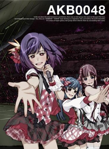 【Blu-ray】TV AKB0048 VOL.1