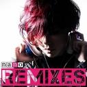 【アルバム】ナノ/nano's REMIXIESの画像