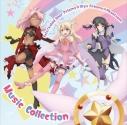 【アルバム】OVA Fate/kaleid liner Prisma☆Illya プリズマ☆ファンタズム音楽集の画像
