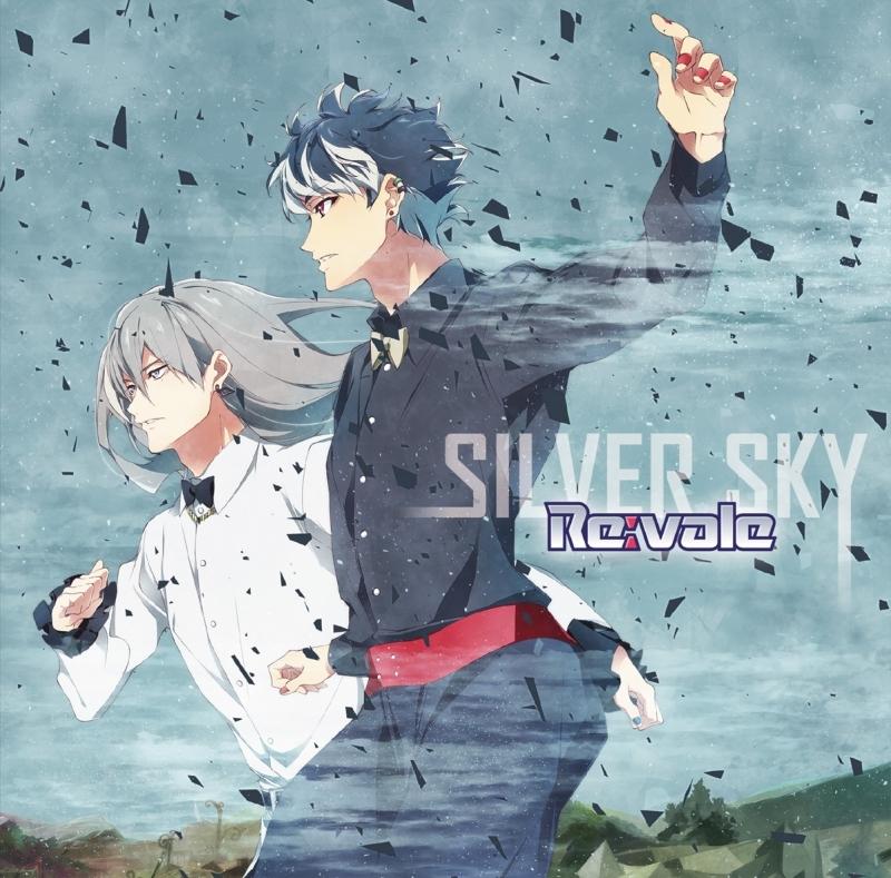 【キャラクターソング】ゲーム アイドリッシュセブン Re:vale 「SILVER SKY」