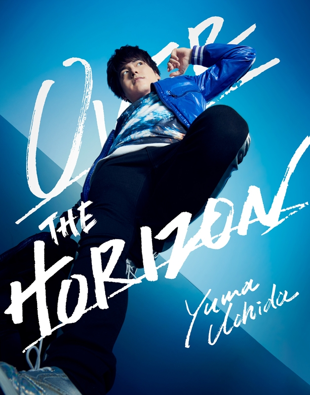 【Blu-ray】内田雄馬/YUMA UCHIDA 1st LIVE OVER THE HORIZON