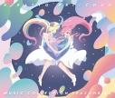 【アルバム】キラッとプリ☆チャン♪ ミュージックコレクション Season.2 DXの画像
