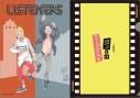 【グッズ-クリアファイル】LISTENERS A4クリアファイル TRACK07の画像