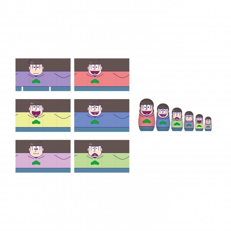 【グッズ-置物】おそ松さん 入野自由グッズ開発室マトリョーシカ