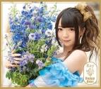 【アルバム】Ray/Happy days 初回限定盤 CD+Blu-ray