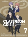【Blu-ray】TV Classroom☆Crisis クラスルーム クライシス 7 完全生産限定版の画像
