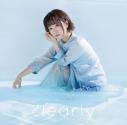 【アルバム】井口裕香/clearly 通常盤の画像
