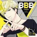 【データ販売】BBB-Traplip- TYPE.1 バンドマン(ドラマCD音声)【CV.古川慎】の画像