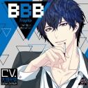 【データ販売】BBB-Traplip- TYPE.6 ボディガード(ドラマCD音声)【CV.大河元気】の画像