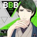 【データ販売】BBB-Traplip- TYPE8 バツイチ(ドラマCD音声)【CV.中澤まさとも】の画像