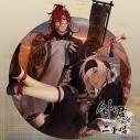 【キャラクターソング】剣が君 百夜綴り 二重唱(デュエットソング) 夕凪の章 螢・縁 豪華盤の画像