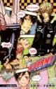 【小説】家庭教師ヒットマンREBORN!隠し弾(5) シモンクッキング!の画像