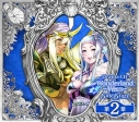 【ドラマCD】ドラマCD Wonderland Wars Side Story 第2章の画像