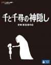 【Blu-ray】映画 千と千尋の神隠しの画像