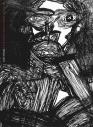 【主題歌】Web 無限の住人-IMMORTAL- 主題歌「SURVIVE OF VISION」収録アルバム JAPANESE MENU/清春 初回限定盤の画像