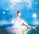 【アルバム】春奈るな/LUNARIUM 初回生産限定盤Aの画像