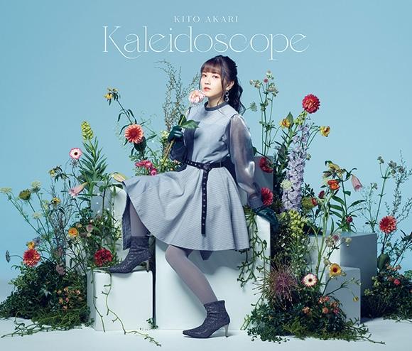 【アルバム】TV 出会って5秒でバトル OP「No Continue」収録アルバム Kaleidoscope/鬼頭明里 初回限定盤