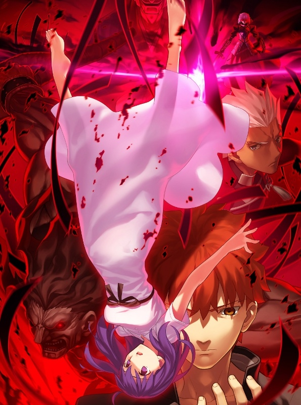 【Blu-ray】劇場版 Fate/stay night [Heaven's Feel] II.lost butterfly 完全生産限定版