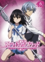 【DVD】ストライク・ザ・ブラッド IV OVA Vol.6 初回仕様版の画像