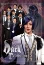 "【DVD】九瓏ケント(アルスマグナ)/KENTO KUROU in ""Dark Retribution""の画像"