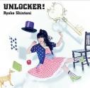 【アルバム】新谷良子/UNLOCKER!の画像