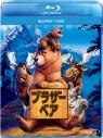 【Blu-ray】映画 ブラザー・ベア ブルーレイ+DVDセットの画像