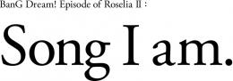 劇場版「BanG Dream! Episode of Roselia II : Song I am.」公開記念フェアinアニメイト画像