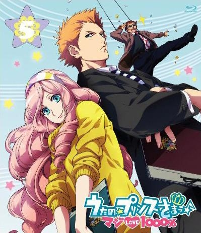 【Blu-ray】TV うたの☆プリンスさまっ♪ マジLOVE1000% 5