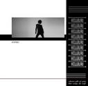 【アルバム】GOATBED/HELLBLAU 通常盤の画像